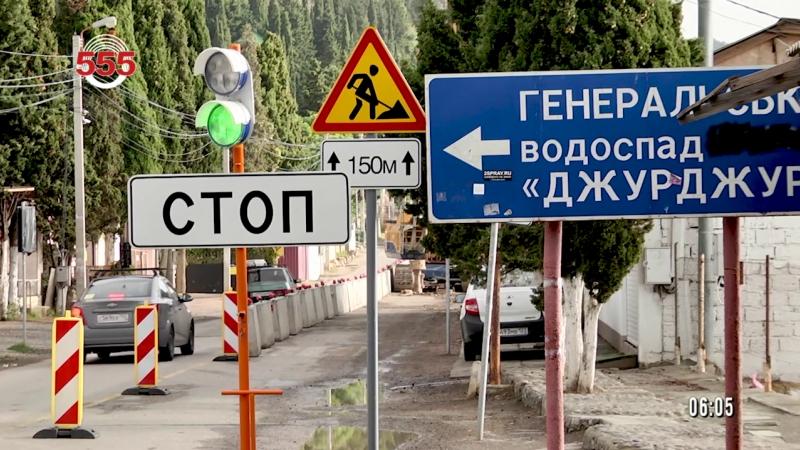 Пляж села Солнечногорского — объект повышенной важности