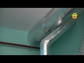 Экономия тепловой энергии с помощью приточно-вытяжной вентиляции с рекуператором (ForumHouseTV)