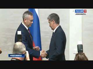 Заслуженным новосибирцам вручили государственные и областные награды