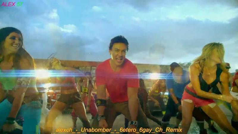 Alexch Unabomber 6etero 6gay Alex Ch Remix
