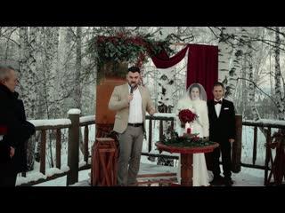 Анатолий и Мария