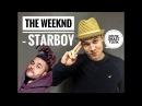 Волк Знает Толк! №1 The Weeknd Starboy