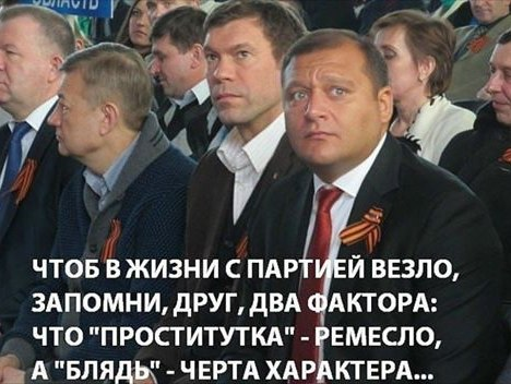 Экс-депутат Владимир Ландик дал показания против Ефремова - Цензор.НЕТ 3784