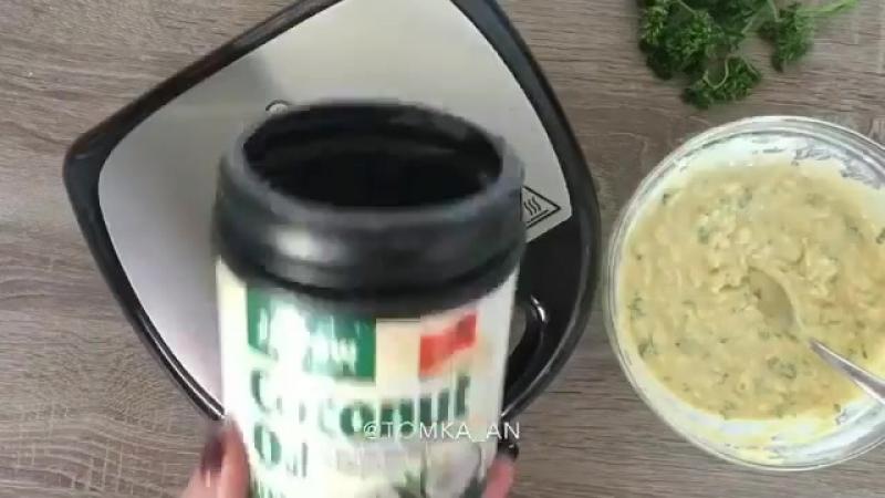 Сырные пп-вафли😋😋🍴😍🌰😋🍴 😋🤔🍕 ппзож правильноепитание какпохудетьпохудениедиета