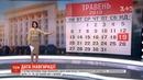 ВРУ у четвер обере остаточну дату інавгурації новообраного президента
