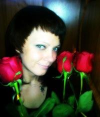 Лена Рахнянская, 1 сентября , Стрый, id112702575