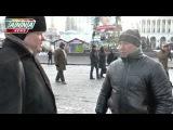 Киев. Комментарии участника
