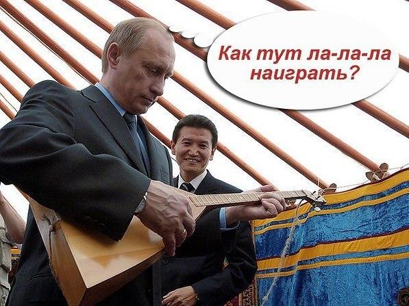 Филиалов украинских вузов в Крыму не будет, - Минобразования РФ - Цензор.НЕТ 2333