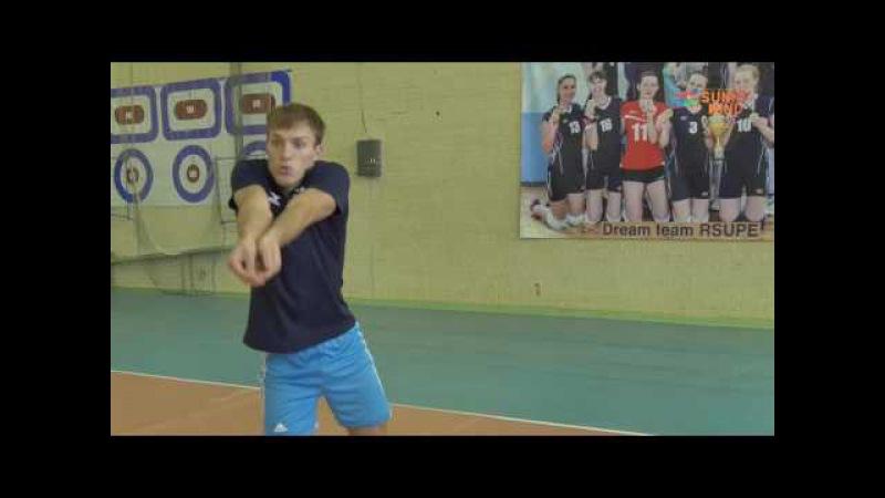 Обучение волейболу со Станиславом Саломатовым » Freewka.com - Смотреть онлайн в хорощем качестве