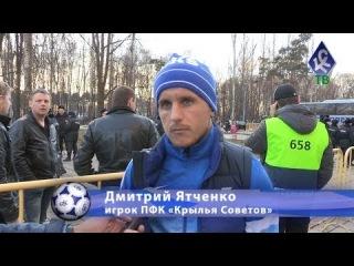 Дмитрий Ятченко: С