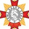 Союз Кадет Урала