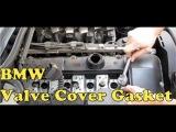 BMW E36 - Замена прокладки клапанной крышки