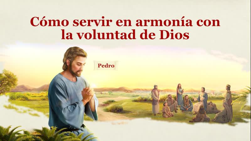 """Dios te habla Cómo servir en armonía con la voluntad de Dios"""" Las palabras del Espíritu Santo"""