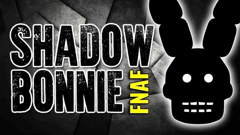 Тень Бонни ЛЕГО ФНАФ 5 ночей с Фредди FNAF Lego Shadow Bonnie