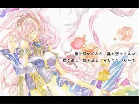 【巡音ルカ】 Megurine Luka ~ 1000001colors
