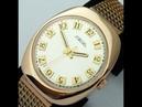Эхо из прошлого .Потрясающие часы Ракета Советские часы .Лучшие часы СССР фильм первый .