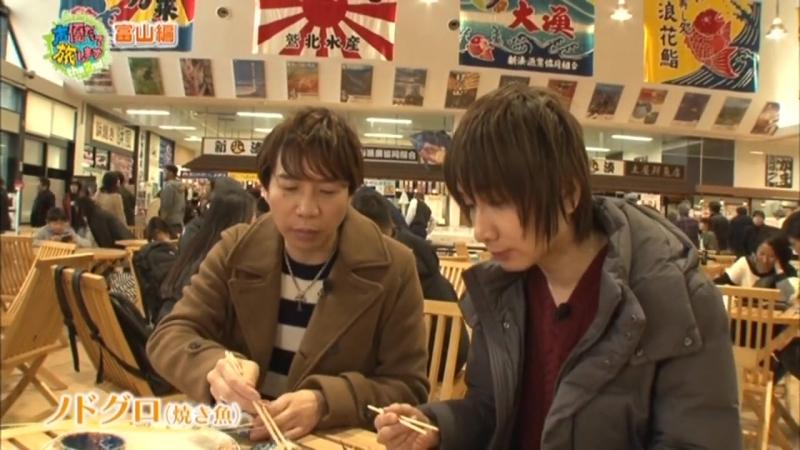 Seiyuu datte Tabi shimasu The 2nd - Suwabe Junichi, Maeno Tomoaki (Part 1)