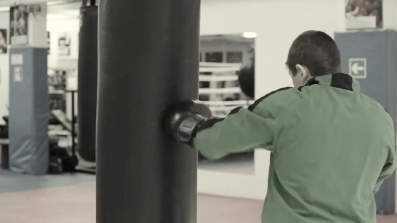 Матадор. Школа бокса.
