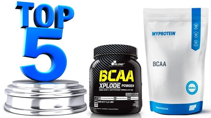 Выбираем лучшие и недорогие BCAA в 2018