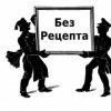 Логотип Без Рецепта