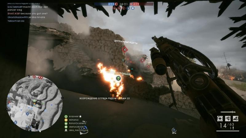 Battlefield 1 08.12.2018 - 19.32.35.01
