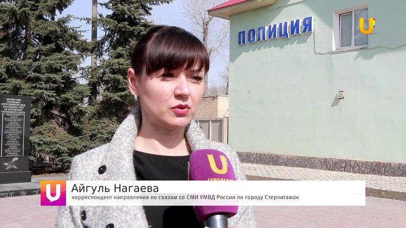 Новости UTV Мера пресечения за угон автомобиля