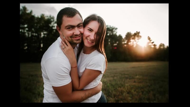 Максим и Каролина
