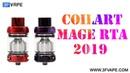 CoilART MAGE RTA 2019