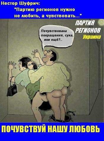 Киевская прокуратура опровергла информацию о скандале с изнасилованием - Цензор.НЕТ 4794