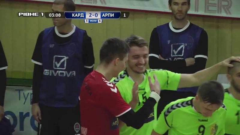 Highlights | Кардинал-Рівне 6-2 АРПИ Запоріжжя | 6 Тур Екстра-Ліга 2018/2019