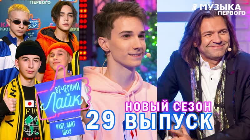 Никита Морозов   Дмитрий Маликов   DSIDE Band -ВечернийЛайк