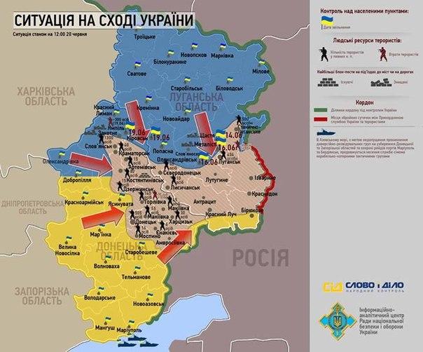 Операция по перекрытию границы фактически завершена, - Турчинов - Цензор.НЕТ 4629