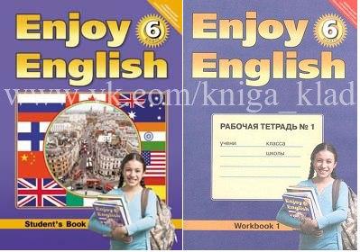 гдз по английскому языку 6 класса биболетова рабочая тетрадь