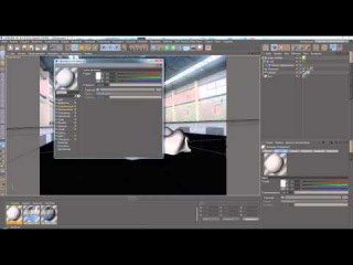 CINEMA 4D R14 - Калибровка камеры, часть 2