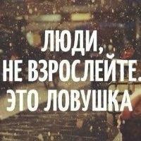 Дина Малик, 2 августа , Псков, id220229250