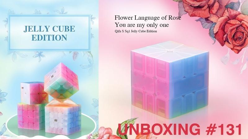 Unboxing №131 QiYi QiFa S SQ-1 Jelly Cube