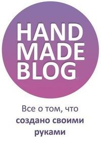 Blog своими руками
