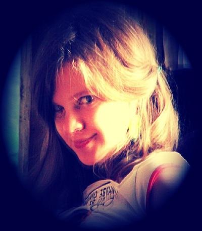 Мария Гаврилова, 5 января , Белгород, id206478794
