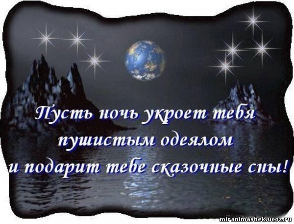 http://cs410925.userapi.com/v410925298/5e/3nU2HbevCTg.jpg