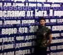 Джамиля Брагина. Фото №4