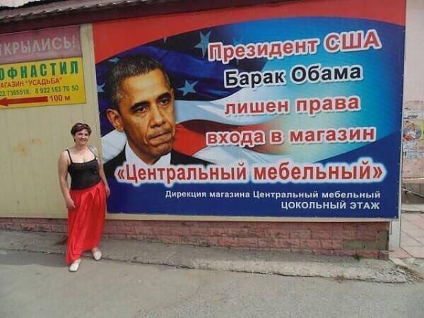 Напряженность в отношениях США и РФ будет сохраняться до решения украинской проблемы, - советник Обамы - Цензор.НЕТ 1776