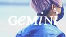 Gemini || BAEKYEON [baekhyun taeyeon]