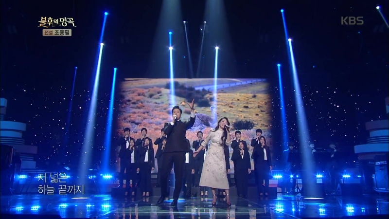 Kim Sohyun Son Jun Ho - The World Of Unknown @ Immortal Song 180421