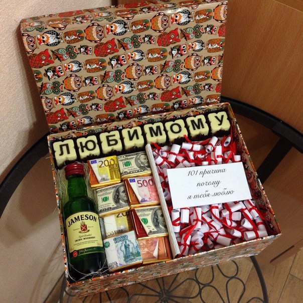 Подарок на 23 февраля мужу  из пива 10