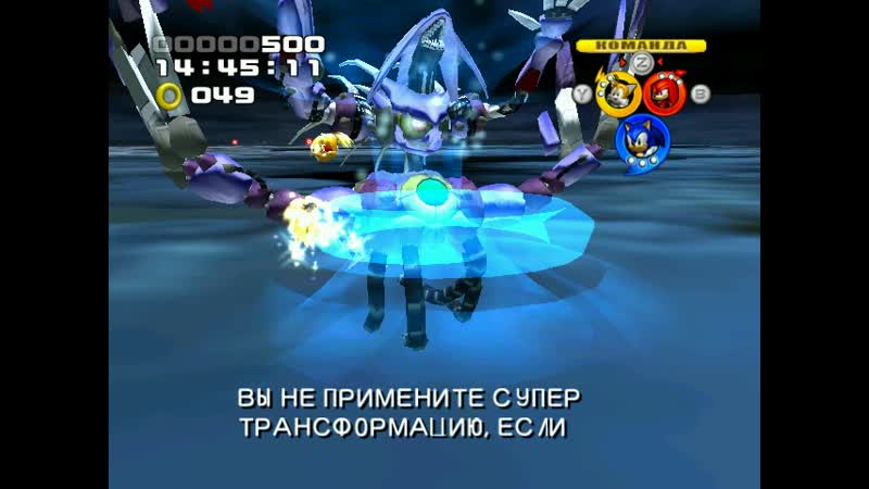 Финальная часть по Sonic Heroes