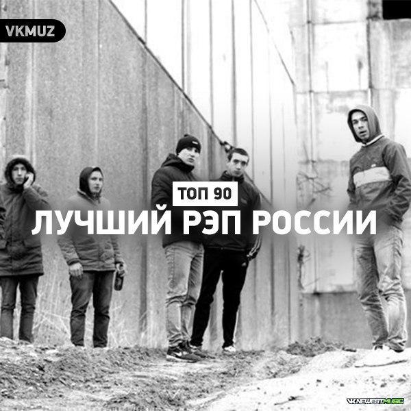 Фото №456252381 со страницы Никиты Дьяченко