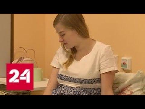 Первые роды приняли в новом перинатальном центре Карелии - Россия 24