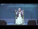 Чайтанья Чандра Чаран Прабху - 2018.09.03, Москва, Джанмаштами, Трансцендентное явление Бога