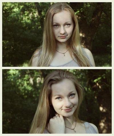 Катерина Земскова, 4 сентября 1997, Батайск, id91824890