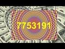 Free_Life ...7753191. Денежная тибетская цифровая мантра. Работает 100%. Мантра богатства.